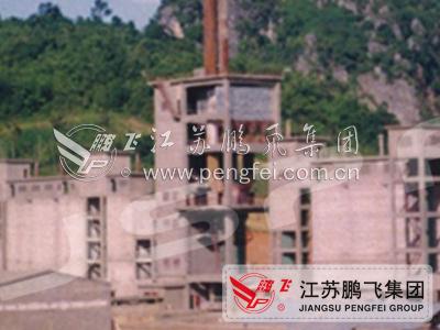 5-20万吨/年立窑生产线工艺设备