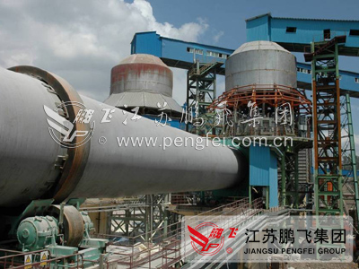 日产600吨活性石灰生产线设备