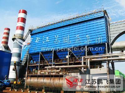 PPCS96型气箱式脉冲袋收尘器