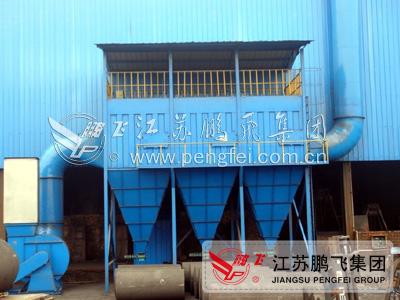 PPCS(A)128型气箱式脉冲袋收尘器