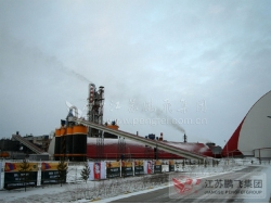 PK10投注总包蒙古2x2500td熟料水泥生产线