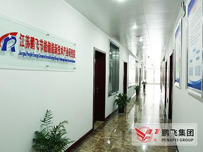 鹏飞产业研究院
