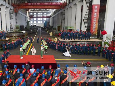海安市五一表彰活动在公司生产车间举行