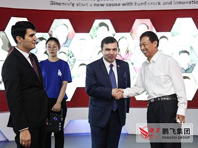 塔吉克斯坦驻在中国大使达夫拉·特佐达一行参观考察PK10投注