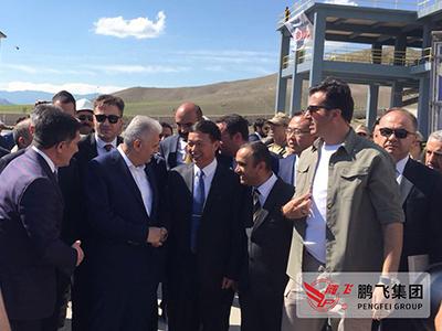 总裁王家安、土耳其总理耶尔德勒姆共同出席PK10投注在土耳其承建的3000td水泥生产线剪彩仪式,并亲切交谈